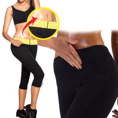 Pantalones adelgazantes de neopreno